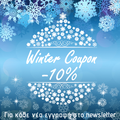 Winter 2017 2018 Sales Coupon 10percent Off