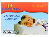 HT-Viscoelastic-Pillow-1